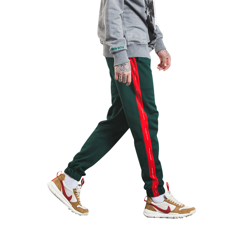 Forbidden Colour Joggers - Green 5